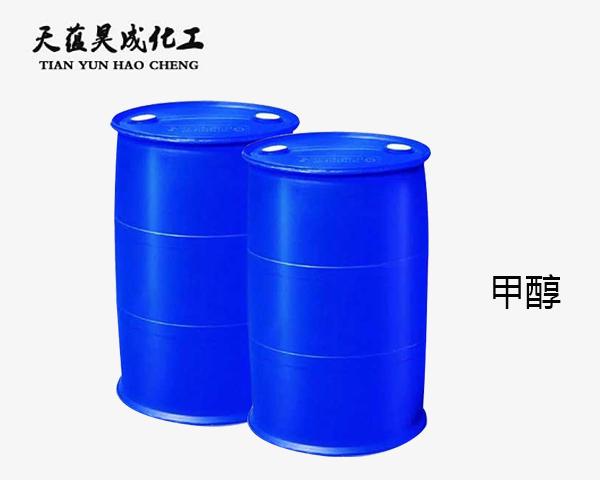 重庆甲醇厂家